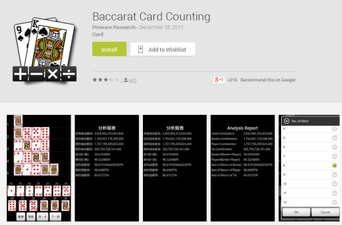baccarat card counting android app